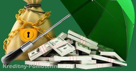 Как отказаться от страхования кредита в сбербанке