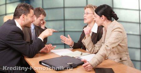 Можно ли договориться с банком о выдаче кредита